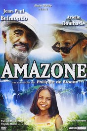 Амазония / Amazone