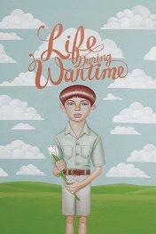 Жизнь в военные времена / Life During Wartime