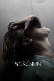 Шкатулка проклятия / The Possession