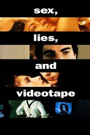 Секс, ложь и видео / Sex, Lies, and Videotape