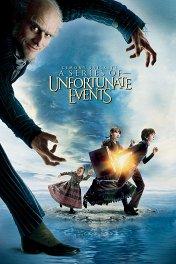 Лемони Сникет: 33 несчастья / Lemony Snicket's A Series of Unfortunate Events