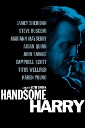Красавчик Гарри / Handsome Harry