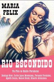 Рио Эскондидо / Rio Escondido