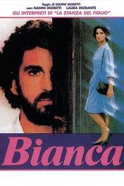 Бьянка / Bianca