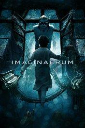 Воображариум / Imaginaerum