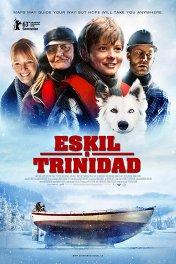 Эскиль и Тринидад / Eskil & Trinidad