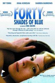 Сорок оттенков грусти / Forty Shades of Blue