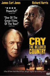 Два цвета времени / Cry, the Beloved Country