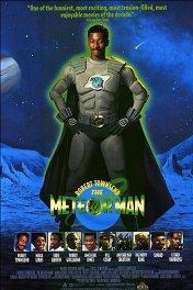 Человек-метеор / The Meteor Man