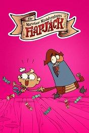 Удивительные злоключения Флэпджека / The Marvelous Misadventures of Flapjack