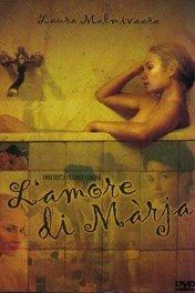 Любовь Марии / L'amore di Màrja