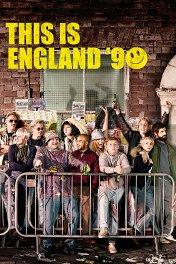 Это – Англия. Год 1990 / This Is England '90