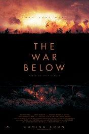 Война под землей / The War Below