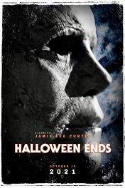 Halloween Ends / Halloween Ends