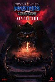 Властелины вселенной: Откровение / Masters of the Universe: Revelation