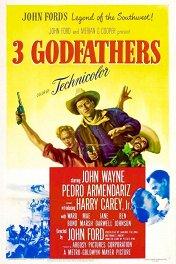 Три крестных отца / 3 Godfathers