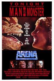 Арена / Arena