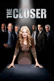 Ищейка / The Closer