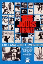 13 дней во Франции / 13 jours en France