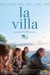 Вилла / La villa