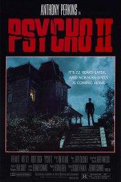 Психоз-2 / Psycho II