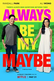 Ты — мое сомнение / Always Be My Maybe