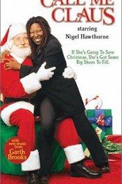 Зови меня Санта-Клаус / Call me Claus