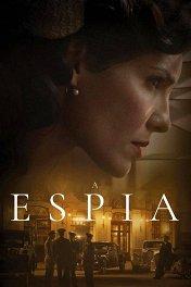 Шпионка / A Espia