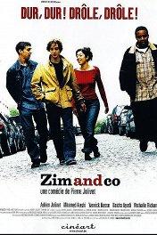 Зим и компания / Zim and Co.