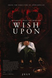 Бойся своих желаний / Wish Upon