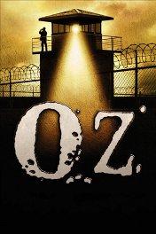 Тюрьма «ОZ» / Oz