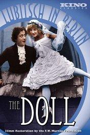 Кукла / Die Puppe