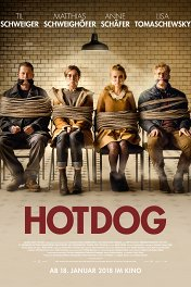 Хот-дог / Hot Dog
