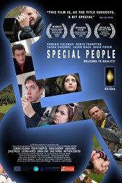 Особые люди / Special People
