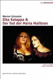 Смерть Марии Малибран / Der Tod der Maria Malibran