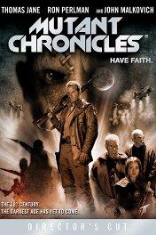 Хроники мутантов / The Mutant Chronicles
