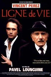 Линия жизни / Ligne De Vie