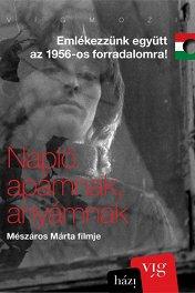 Дневник для моих родителей / Naplo apamnak, anyamnak