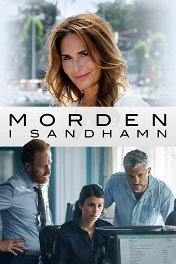 Убийства на Сандхамне / Morden i Sandhamn
