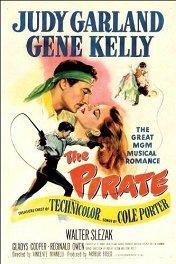 Пират / The Pirate