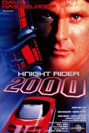 Рыцарь дорог 2000 / Knight Rider 2000