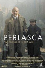 Перласка. Итальянский герой / Perlasca. Un eroe italiano