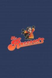 Еноты / The Raccoons