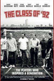 Класс 92 / The Class of '92