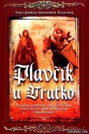 Три золотых волоса / Plavcík a Vratko