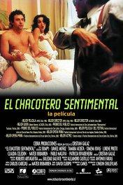Сентиментальный хохмач / El chacotero sentimental: La película