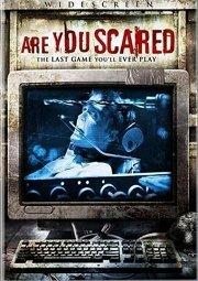 Постер Тебе страшно?