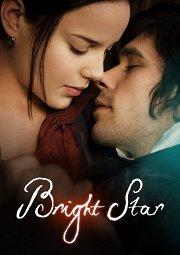 Постер Яркая звезда