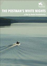 Постер Белые ночи почтальона Алексея Тряпицына