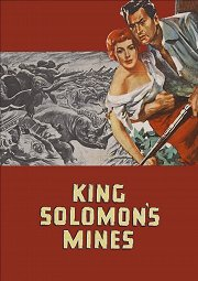 Постер Копи царя Соломона